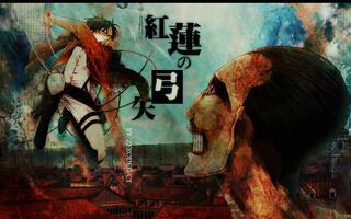 【师欣/燃女声】红莲之弓矢(进击的巨人OP)