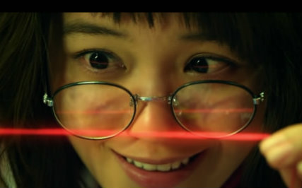 【sputniko!】 -red silk of fate - tamaki\'s crush