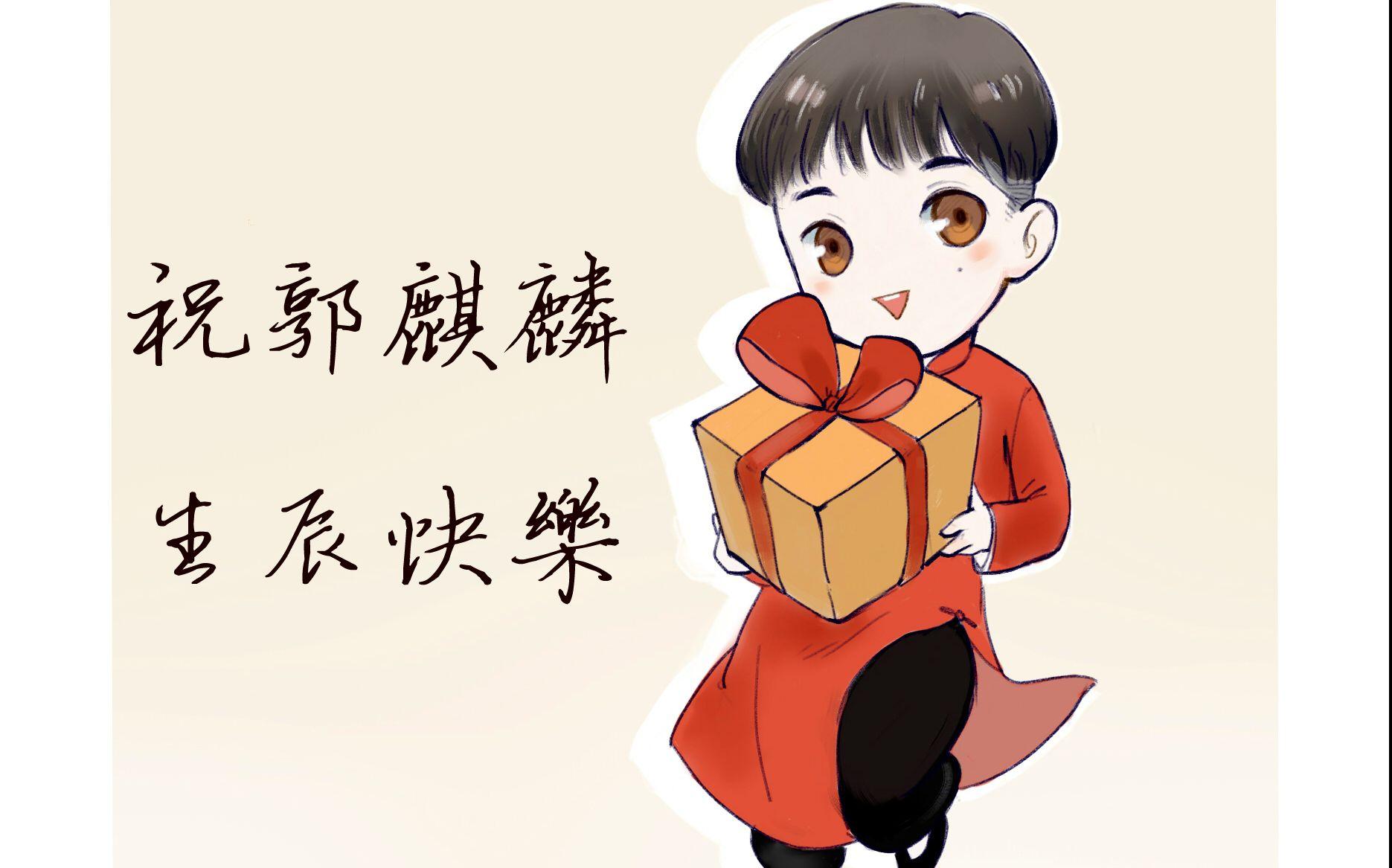 二十一岁生日祝福语图片