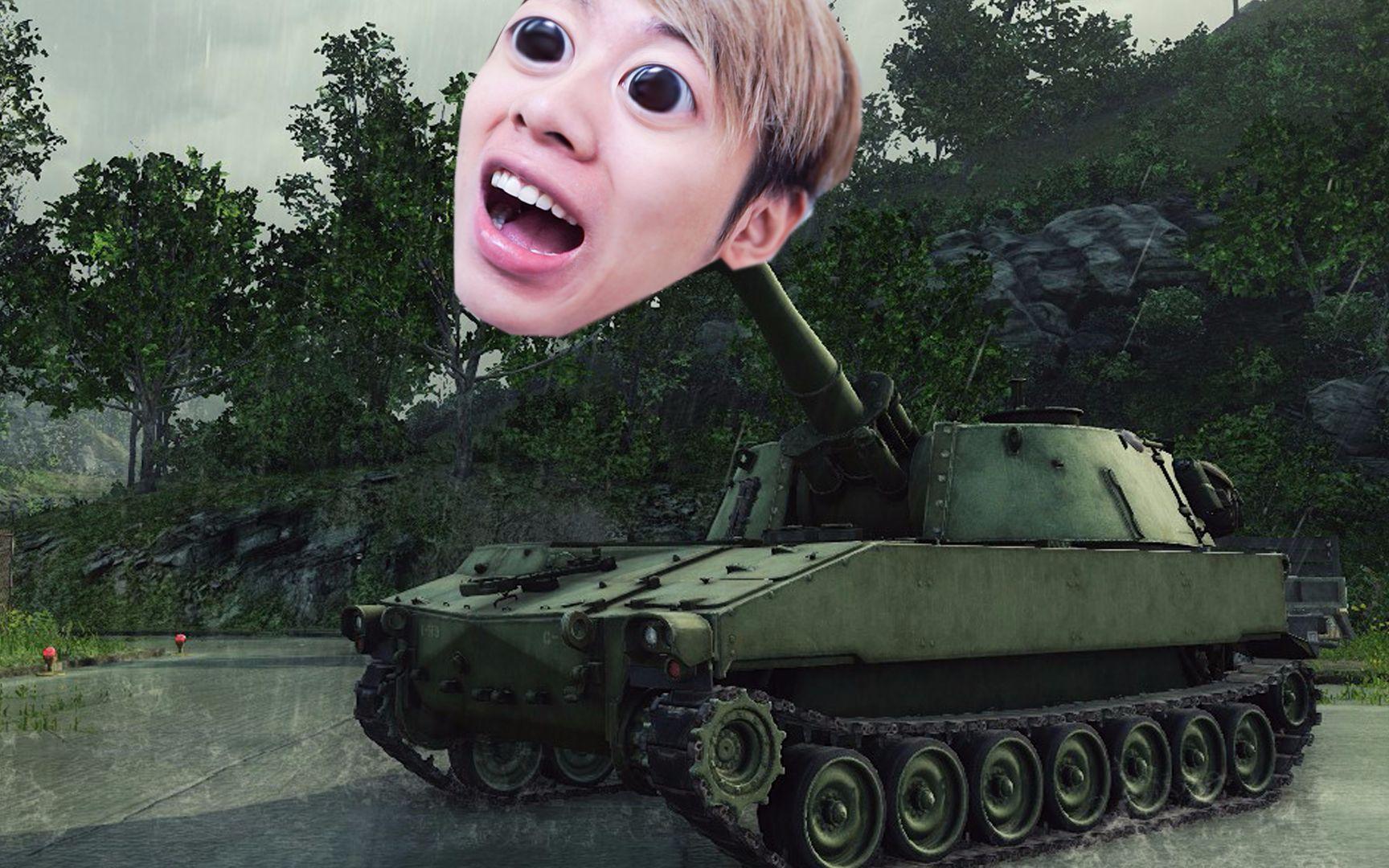 装甲战争丨炮炮都是跳蛋_网络游戏_游戏_bilibili_哔哩哔哩