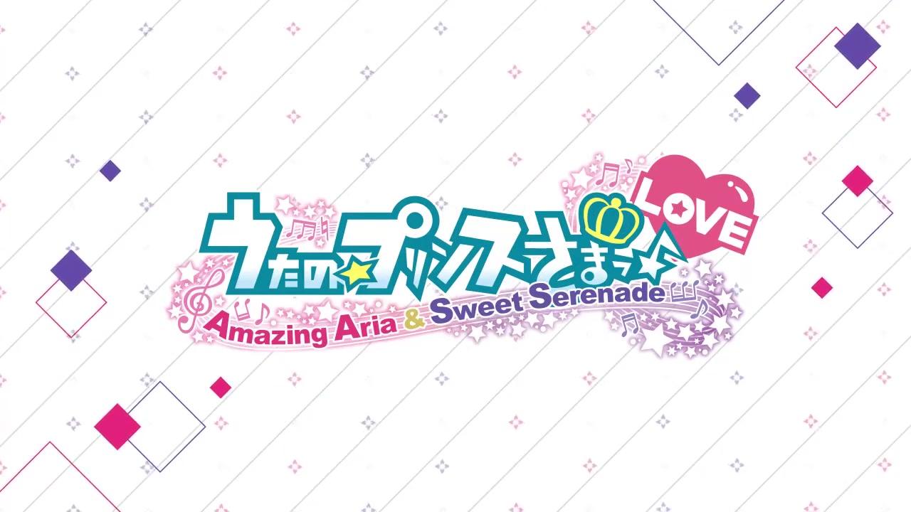 【歌王子】Amazing Aria & Sweet Serenade LOVE」Opening movie