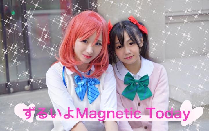 【琼斯QiongS】好狡猾哟Magnetic Today\u002F磁力花园