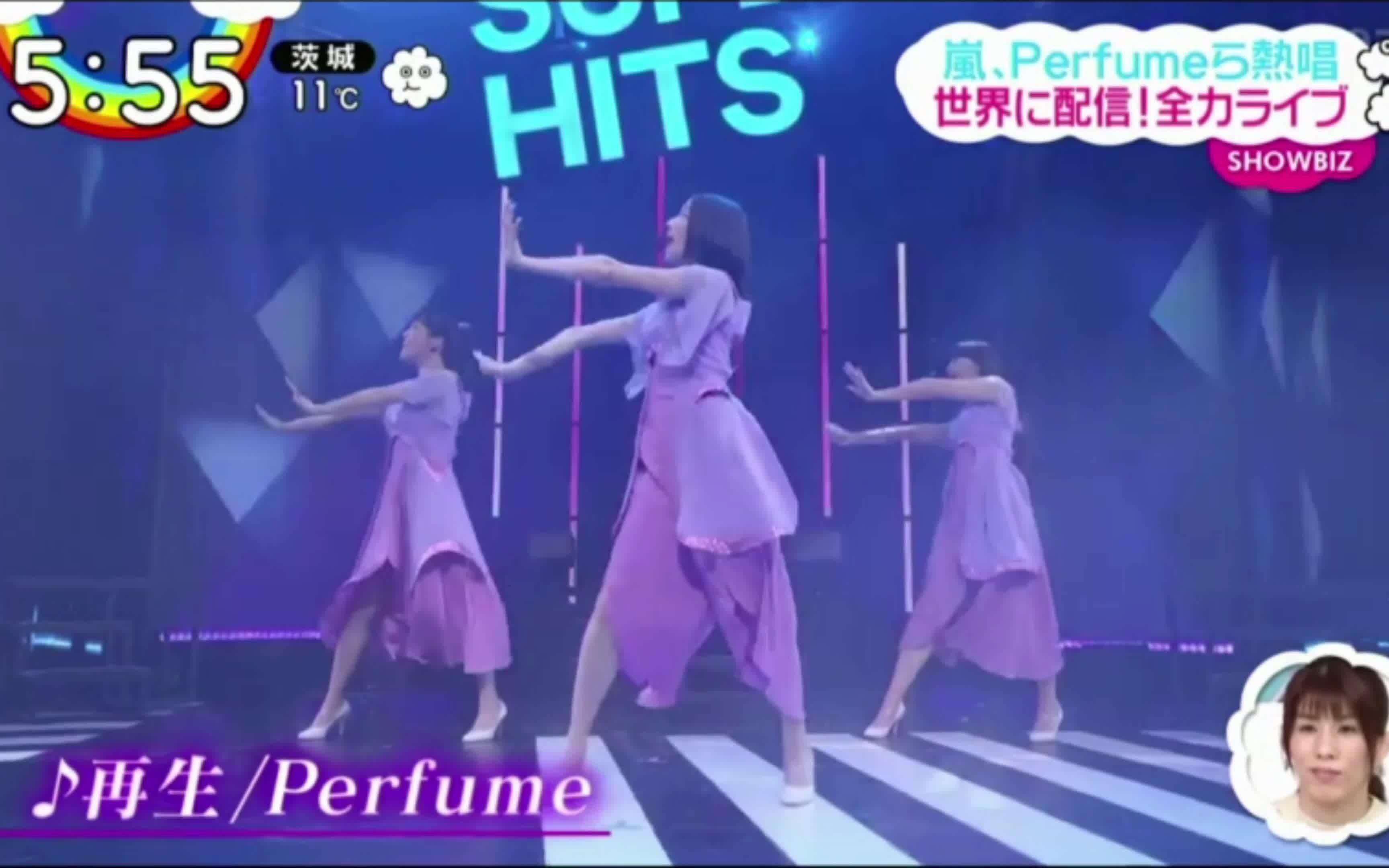 2020-11-27_めざましテレビ-嵐 マカロニえんぴつ Perfume Spotify 初のオンラインライブ【生肉】