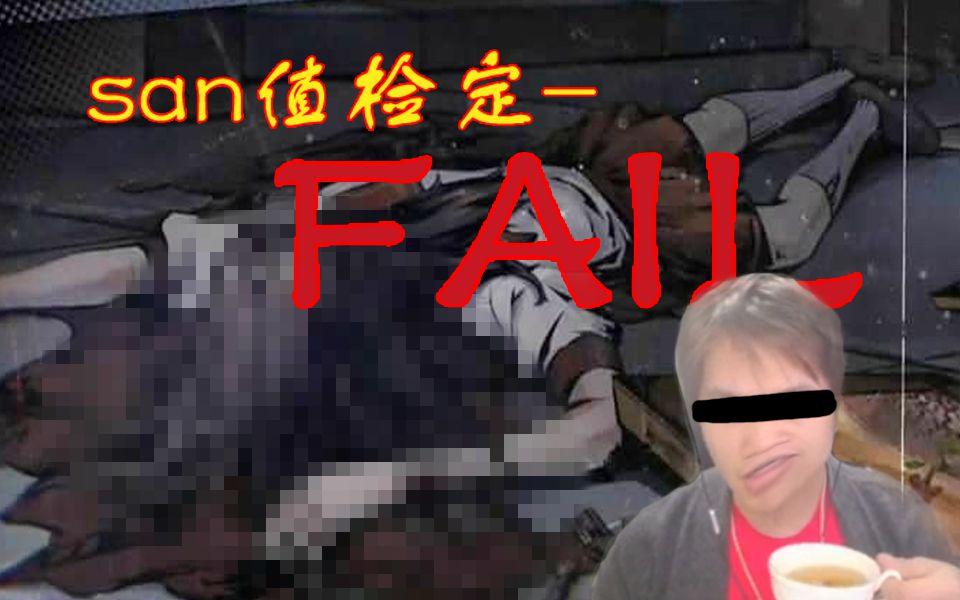 【王老菊】女校高中生被殴打背后的真相(共5P)