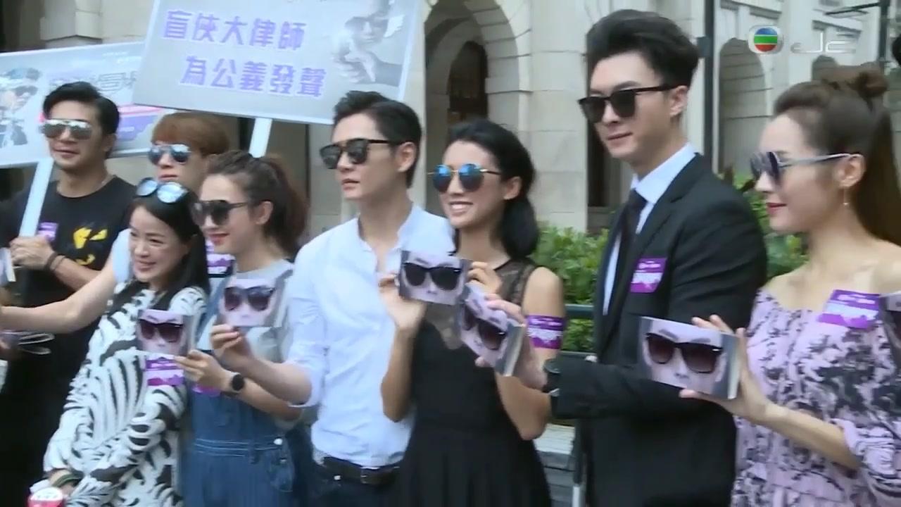 【TVB】20170908 《踩过界》宣传之心眼看真相  采访合集