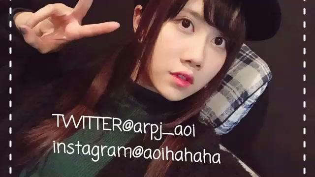 Ariel Project Aoi  (2017年12月11日21時30分14秒)