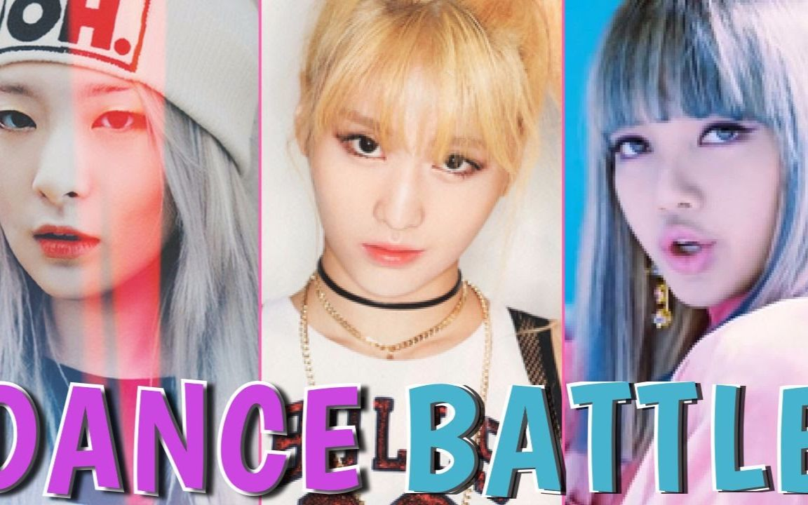 [DANCE BATTLE] Red Velvet SEULGI x Twice MOMO x Blackpink ...