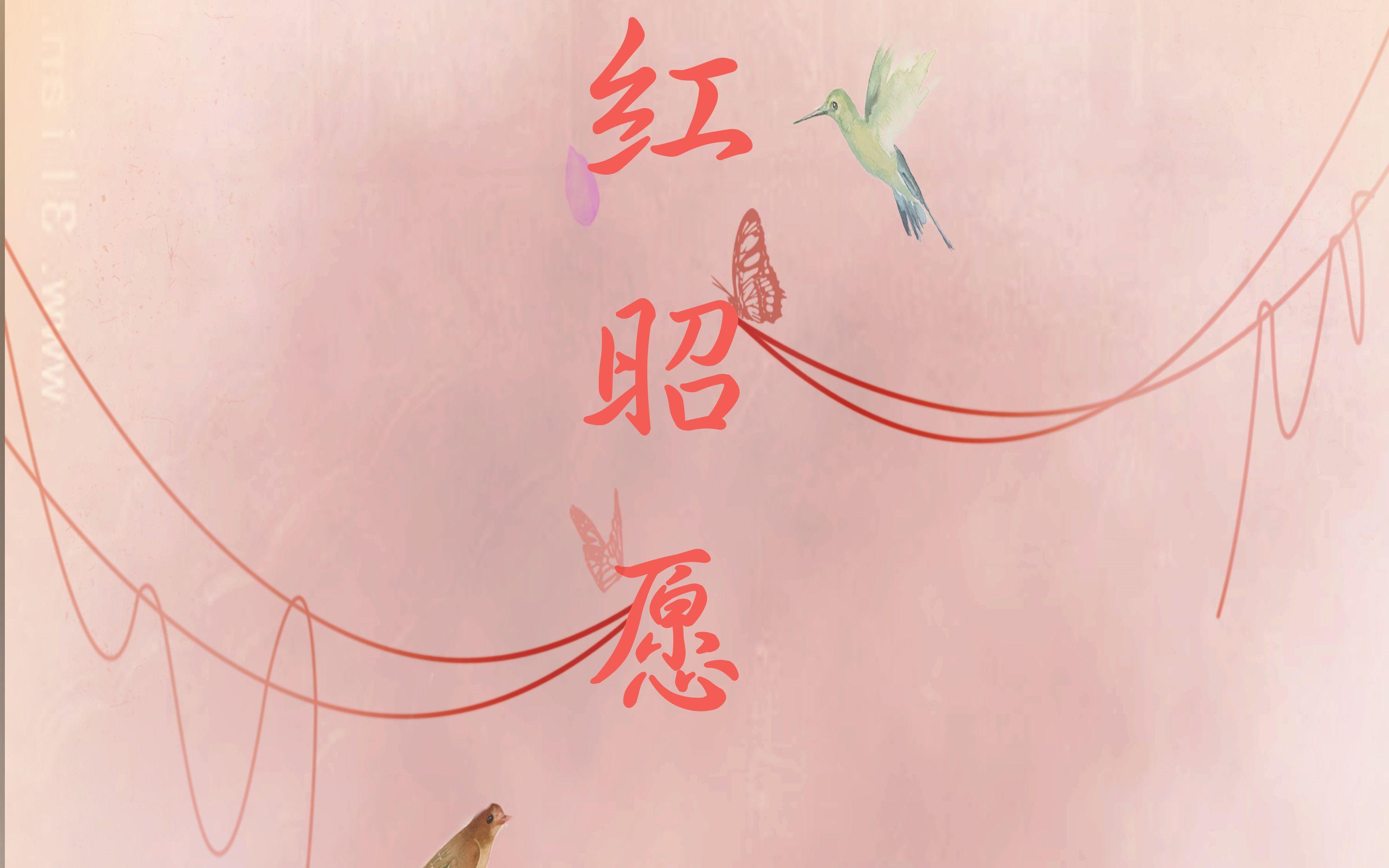 15岁色女qq昭i&�l$yeb�c�K�^XXދK�h�.y�@_【十仨la】红昭愿