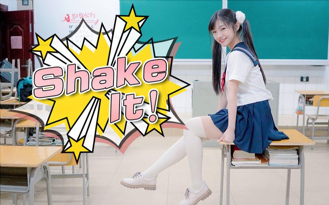 【萧璇】SHAKE IT-SISTAR❤在真实初中教室里尽(羞)情(耻)摇摆!