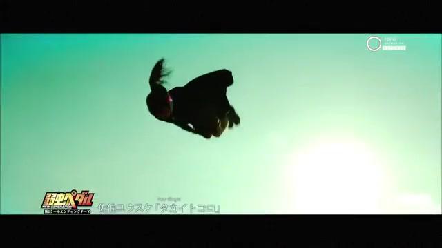 【佐伯ユウスケ】タカイトコロ(MV SPOT)【弱虫ペダル NEW GENERATION  ed2】