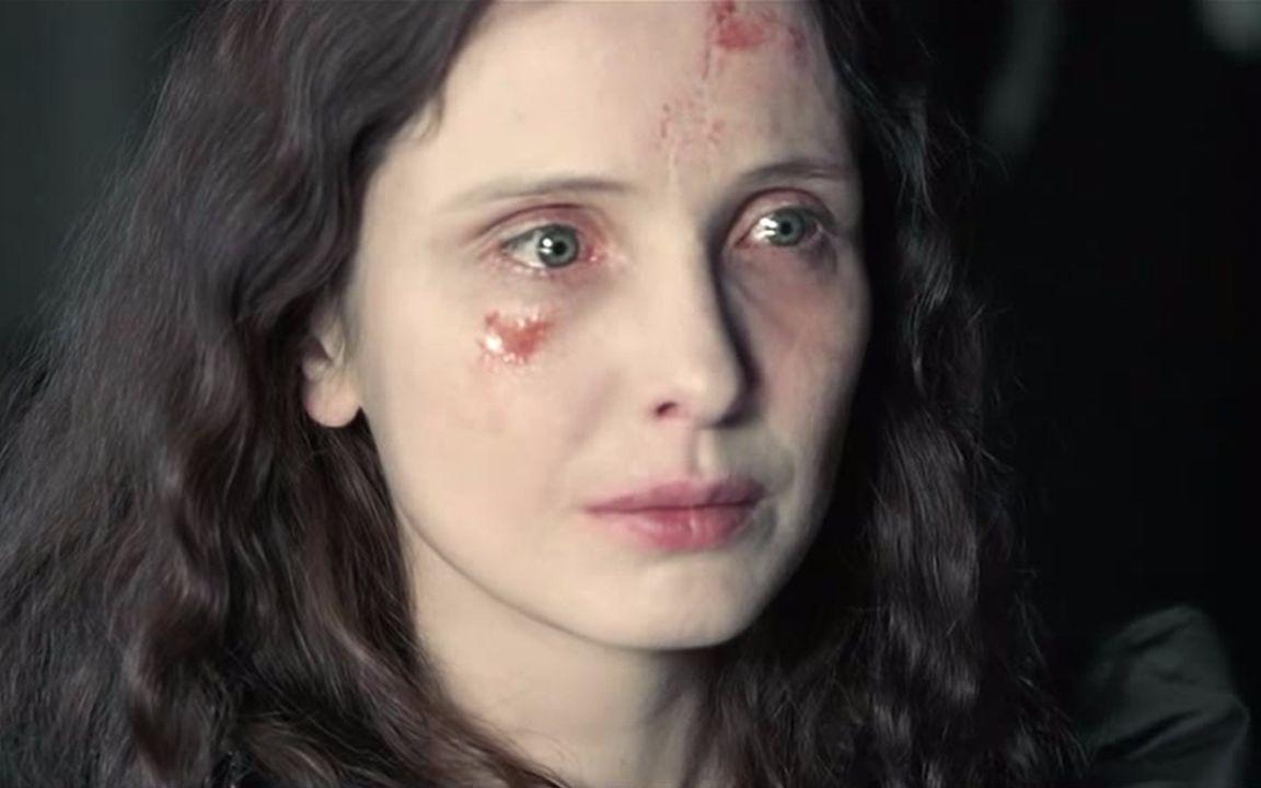 Кровь Девственницы Фильм