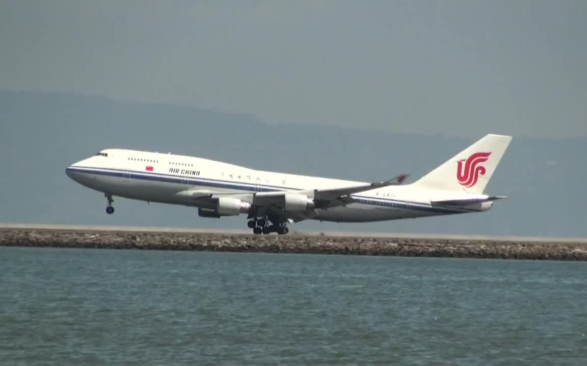 国航744降落旧金山(国航机师落747与其他航空公司都不一样啊)