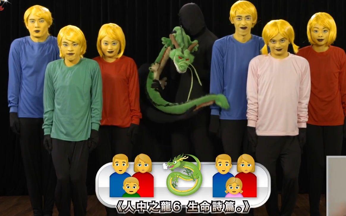 看emoji猜游戏?playstation魔性宣传广告图片