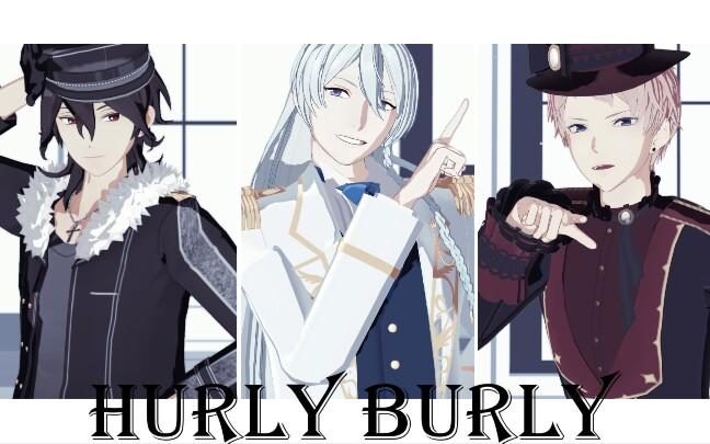 『偶像梦幻祭MMD』Hurly Burly「零·涉·宗」
