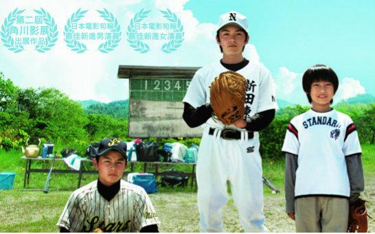 【体育/青春】野球少年/投捕搭档(The Battery) 2007
