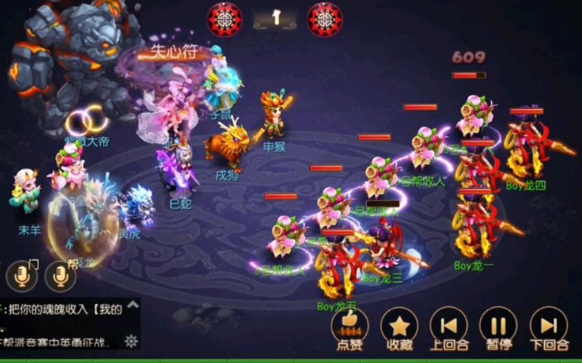 5龙速推紫薇大帝,还敢说龙宫是弟弟?