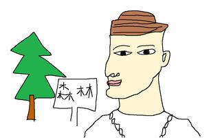 【老E】进击!毕加索de野种森林!