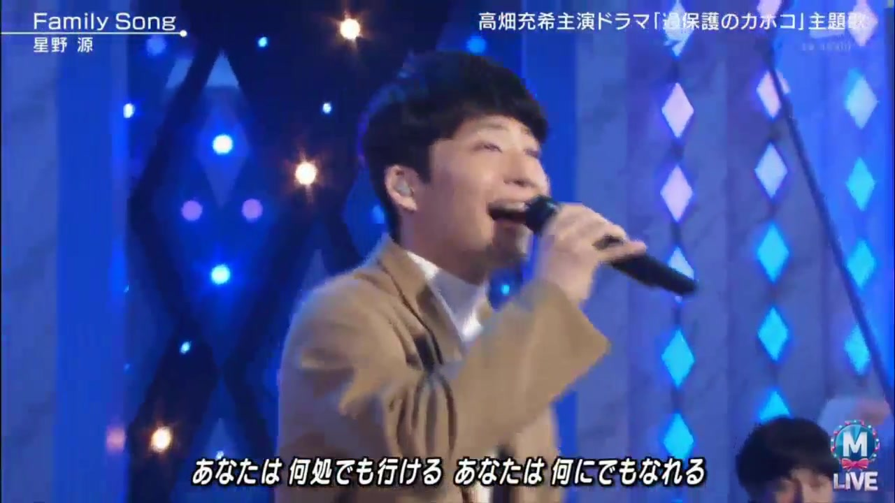 【MUSIC STATION】星野源 171222