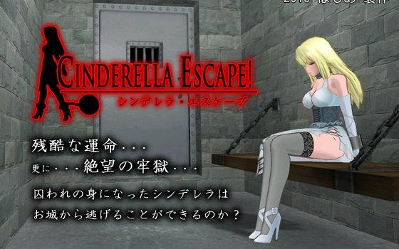 狱中少女 Cinderella Escape