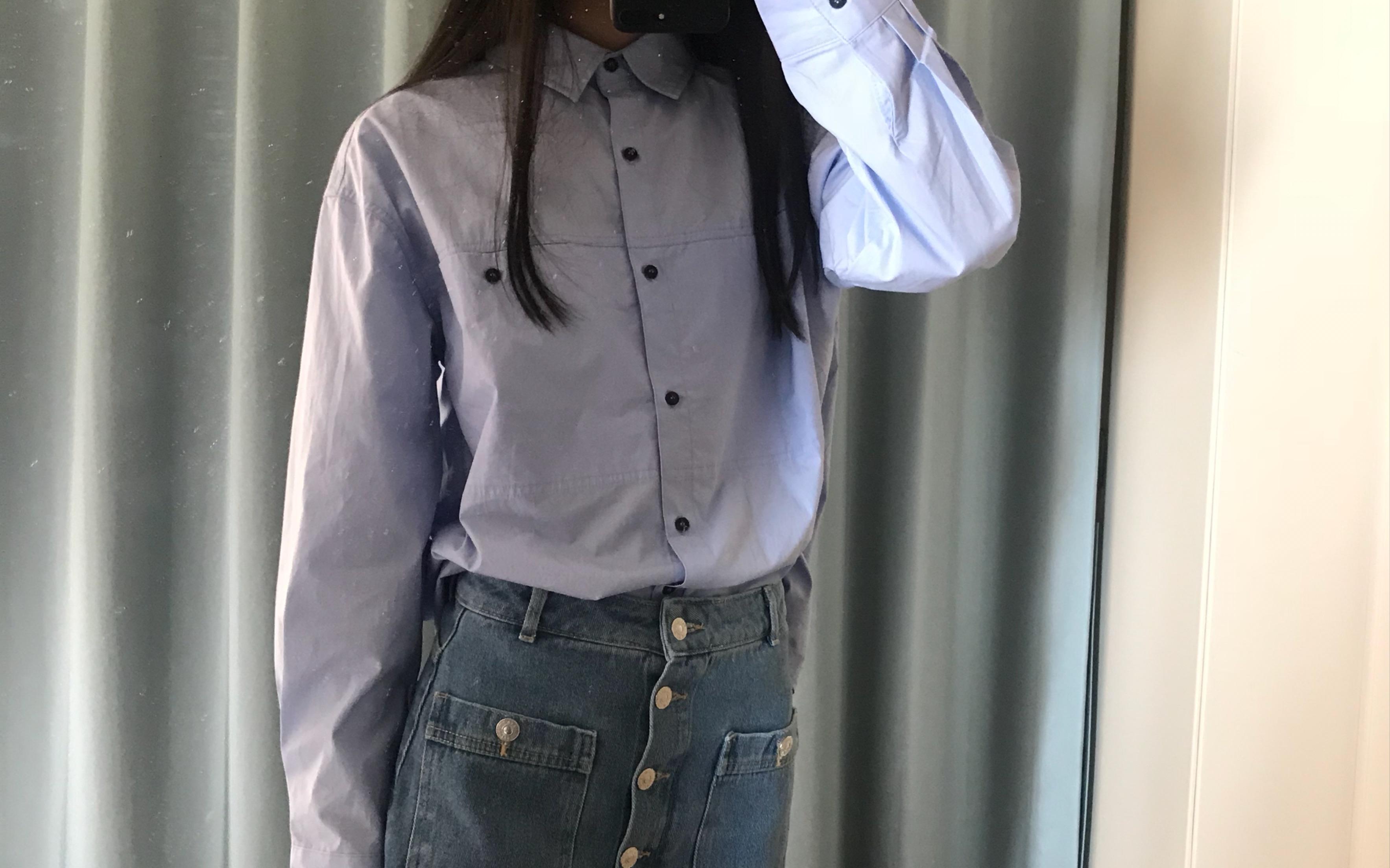 【秋天日常穿搭】我爱吃大鸡腿—鸡腿吐血推荐的百搭纯色黑纽扣衬衫1号! 第四期