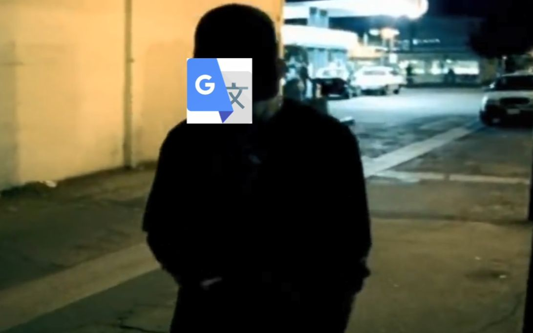 用google翻译唱rap, remember the name