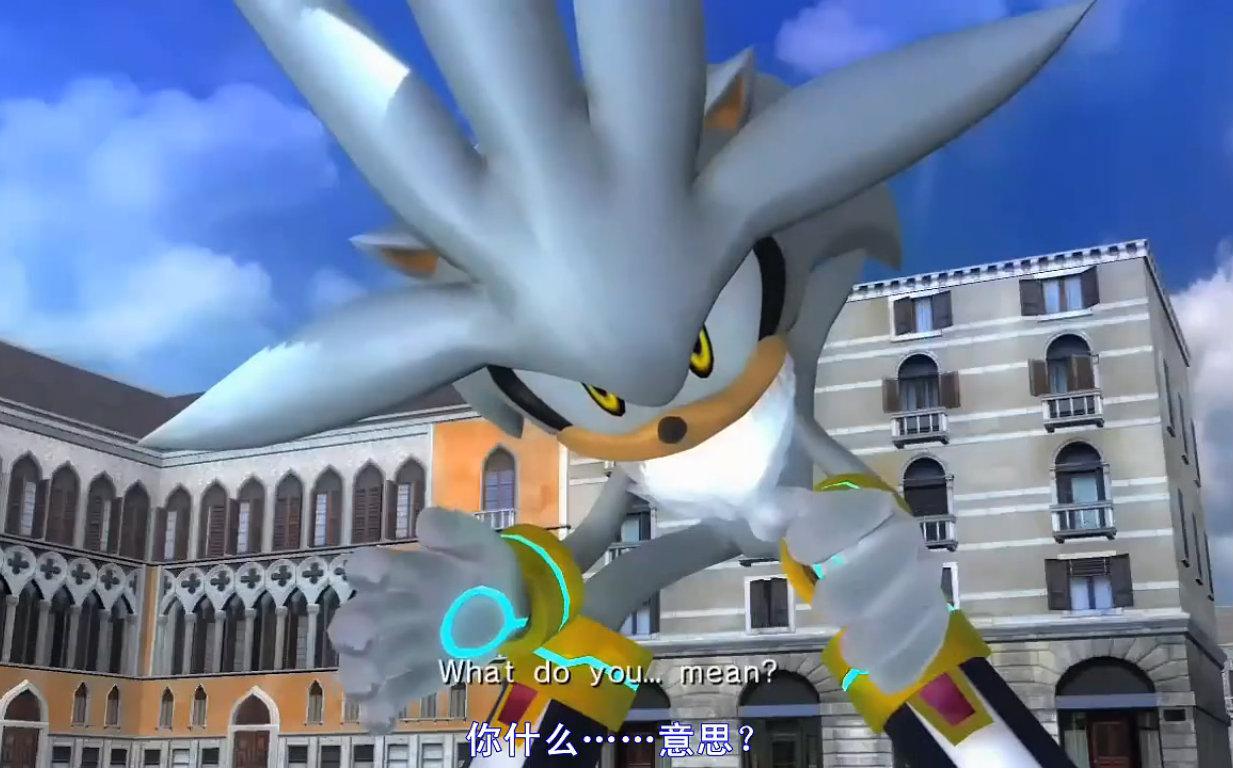 《刺猬索尼克2006》刺猬Silver过场动画【转自土豆】