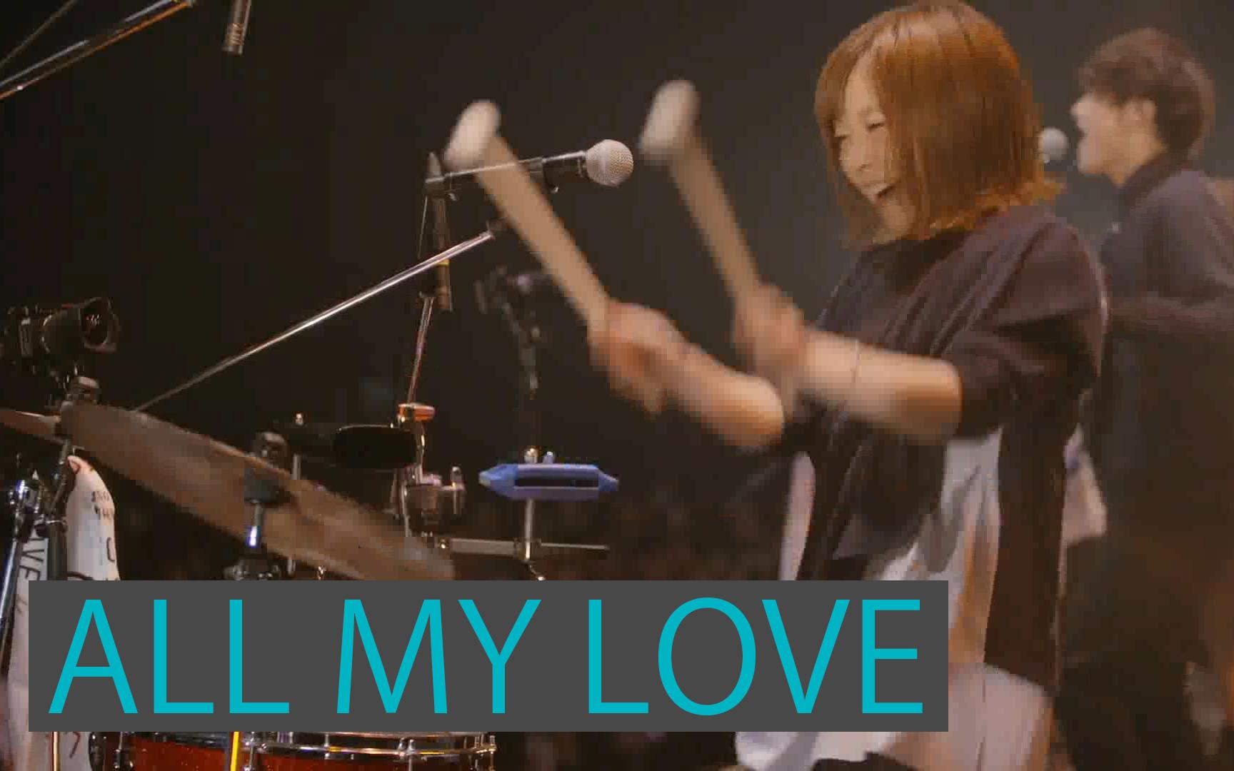 [中日字幕]ALL MY LOVE-GOOSE HOUSE