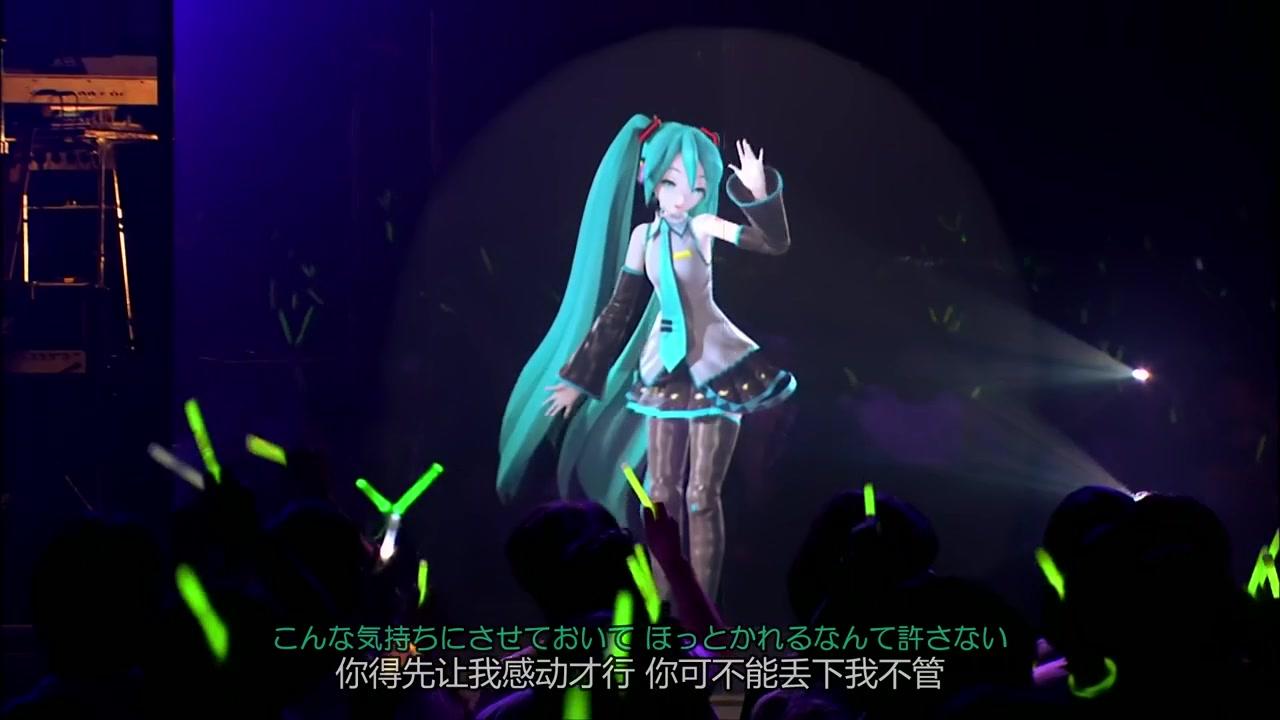 【初音未来】【高画质】 - 初音2011札幌演唱会