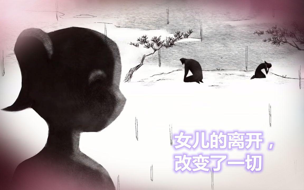 奥斯卡最佳动画短片提名,人生最大的悲哀,莫过于白发人送黑发人