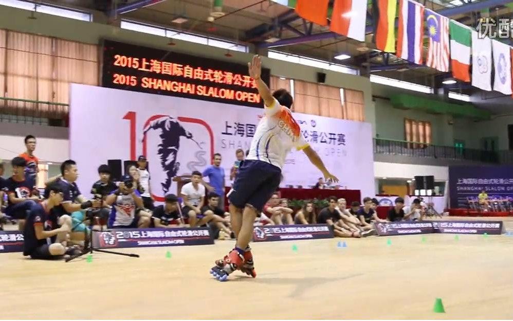 【滑板鞋摩擦摩擦】 2015 sso 上海国际自由式轮滑公开赛 男子花式刹