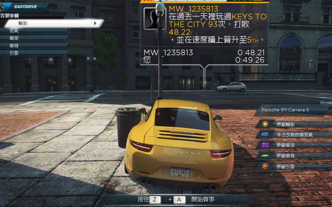 mw_thecrew keys to the city假原厂911cs 1:01.68