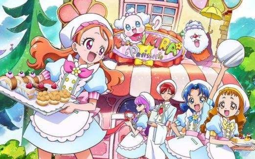 【R3八音盒】KiraKira☆光之美少女 A La Mode - SHINE!! キラキラ☆プリキュアアラモード - 驹形友梨