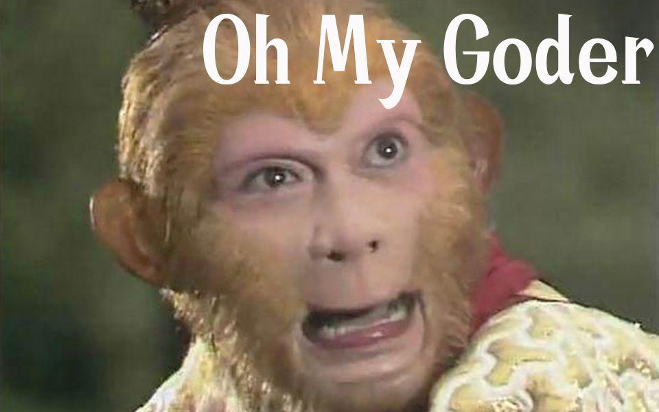 史上最骚的美猴王