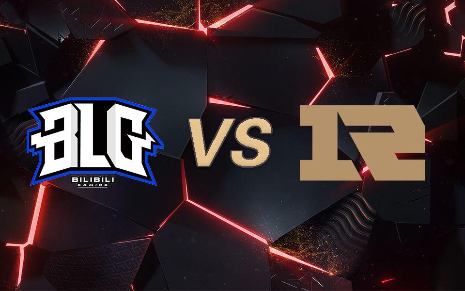 【LPL春季赛】1月18日 BLG vs RNG
