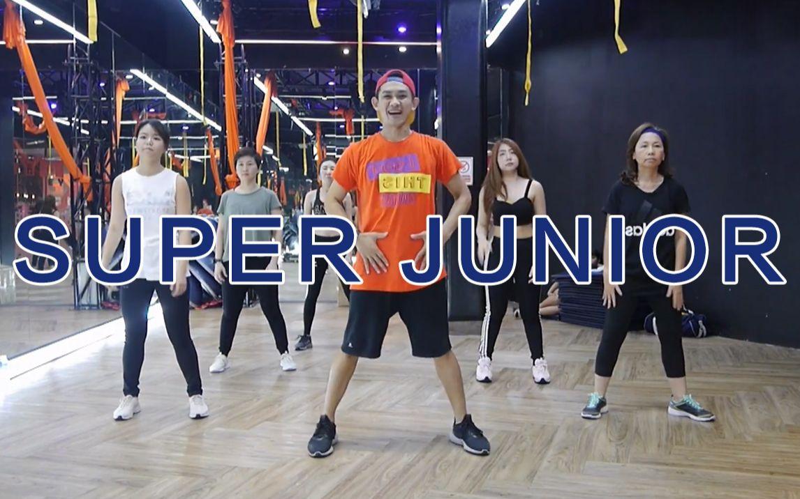 Super Junior减肥舞蹈合集 ▏跟着泰国小哥哥Golfy跳舞减肥 ▏持更
