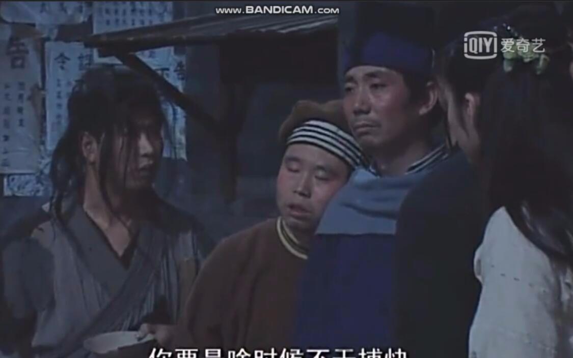 【武林外传10(七)】老邢,你要啥时候不敢捕快就来投奔我,我保证你直升图片