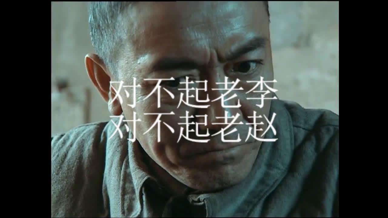 李云龙考试表情包分享展示图片