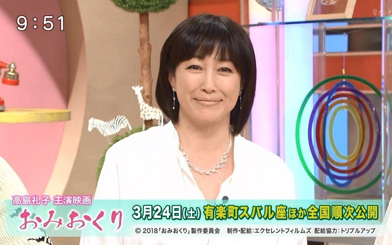 高岛礼子三级_【にじいろジーン】20171223 高岛礼子 一路真辉 【生