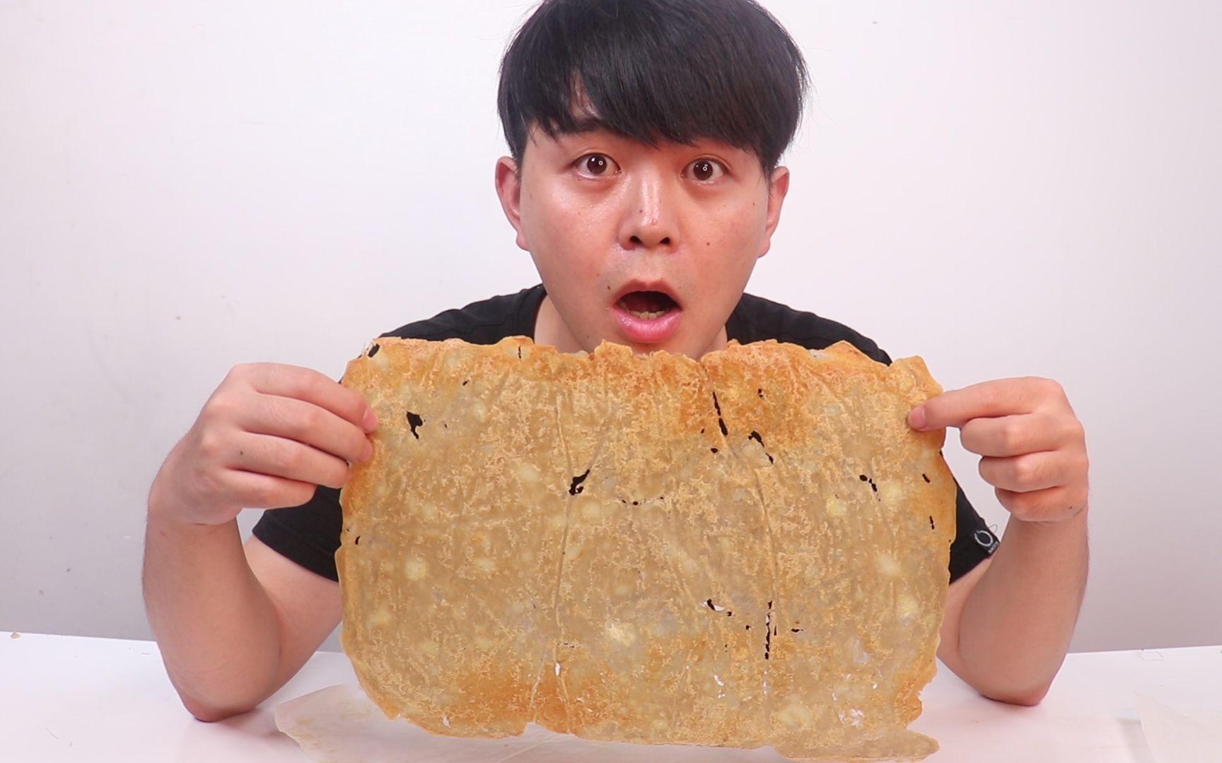 尝试制作一个超大薯片