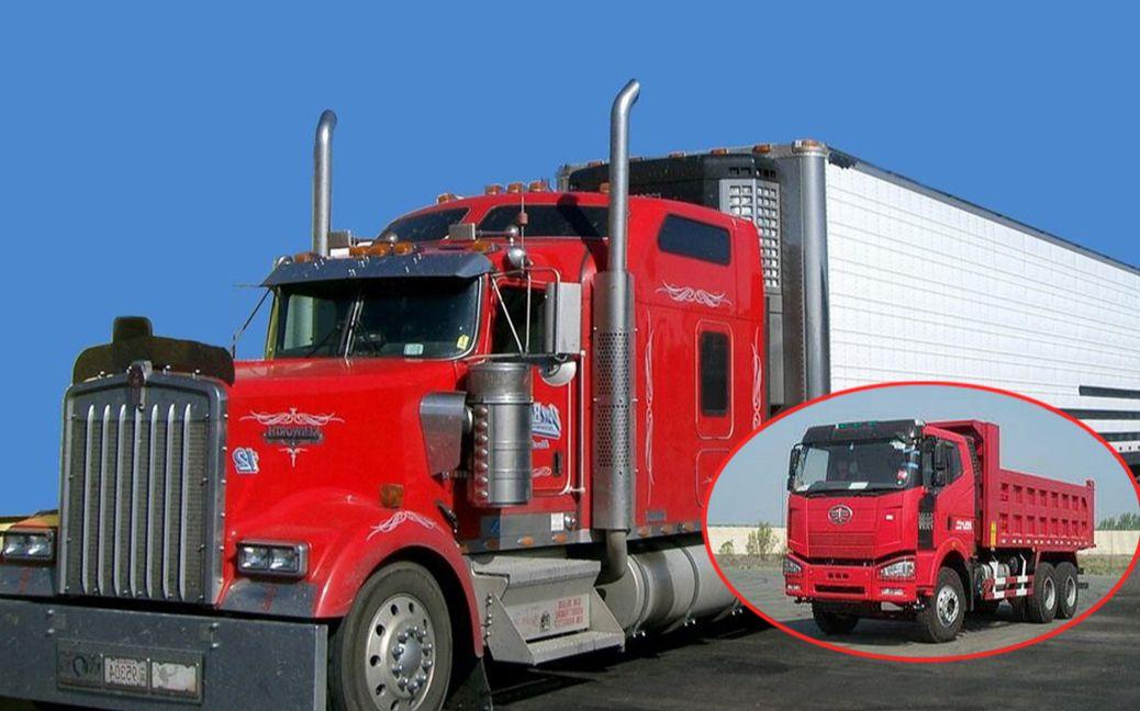 为什么美国卡车都是凸头车,国内的都是平头车?