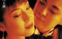 【百合/治郁】[游园惊梦].2001.DVDRip(宫泽理惠日语原声)