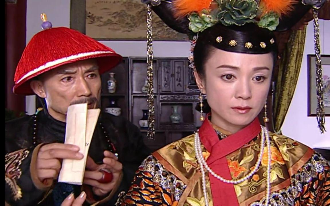 【大清后宫】【39】全妃派人暗杀安雪臣,却发现是自己