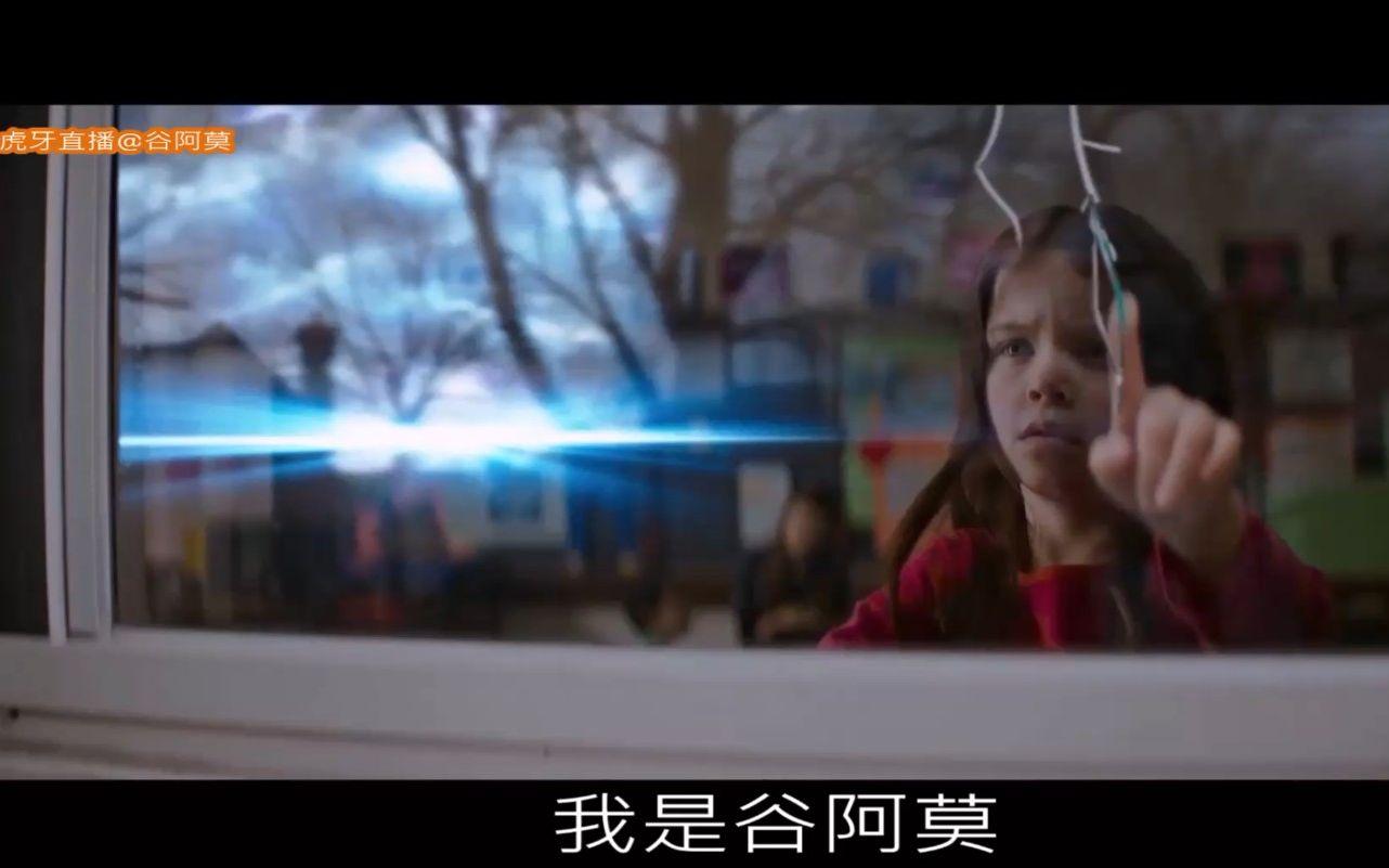 【谷阿莫】5分钟看完2018当全人类都能看到幽灵时的电影《千次伤我心