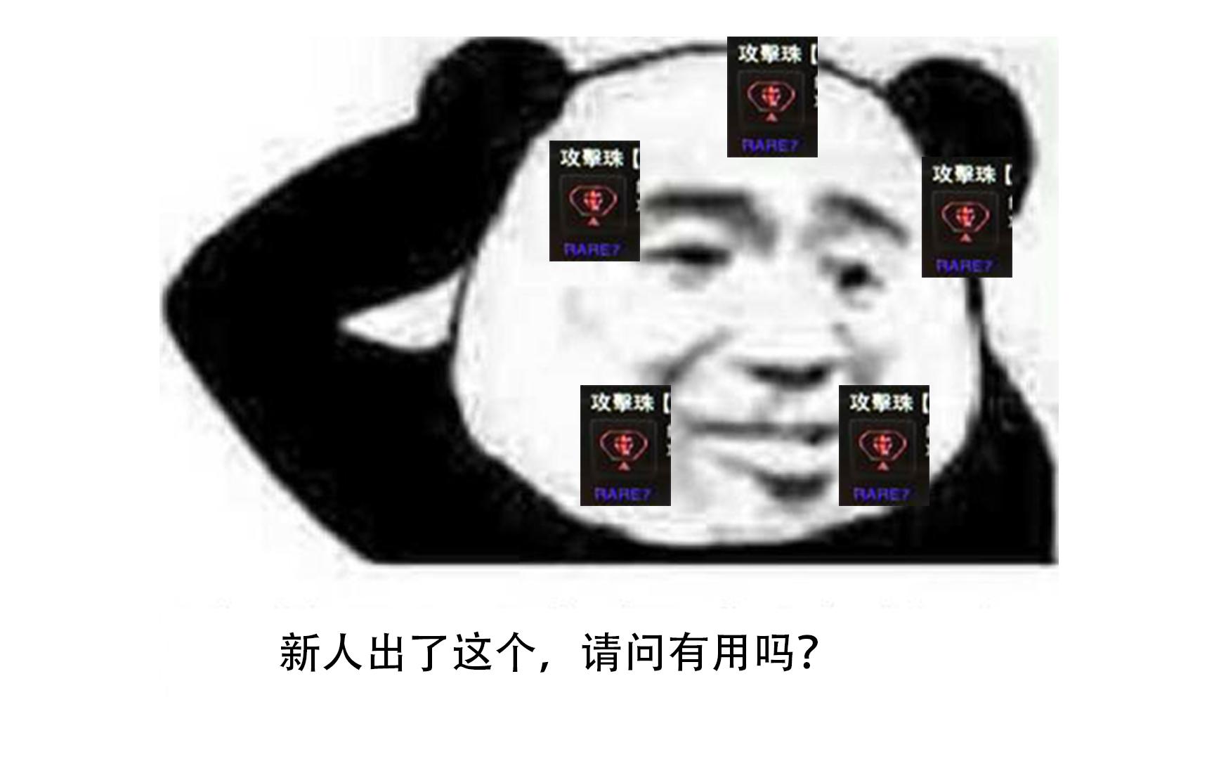 【MHW】大家都知道的SL刷珠子大法!(最全最详细,摇曳鳗式解说)