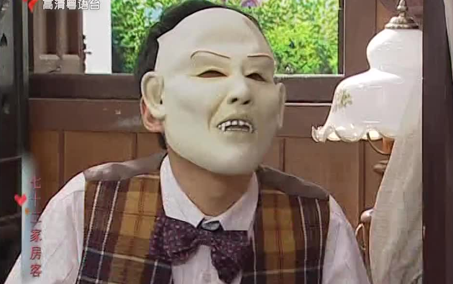【粤高清】72家房客第八季-71乌龙离合记