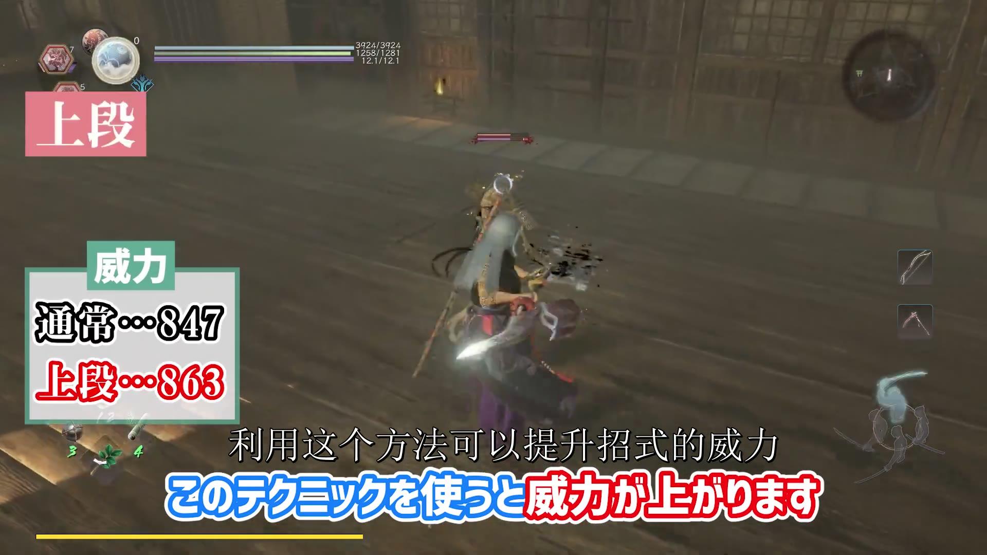 2 薙刀 仁王