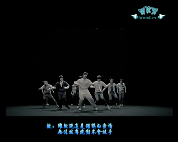 SJ-It's You MV.Dance.Ver[舞蹈版]