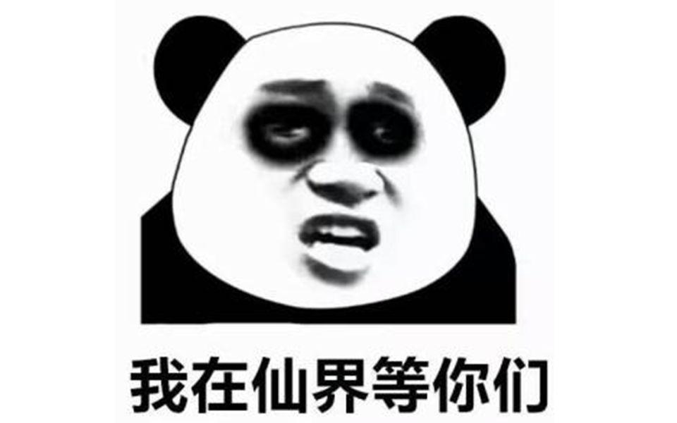 王老菊教你修仙01:未来科技沃土千里