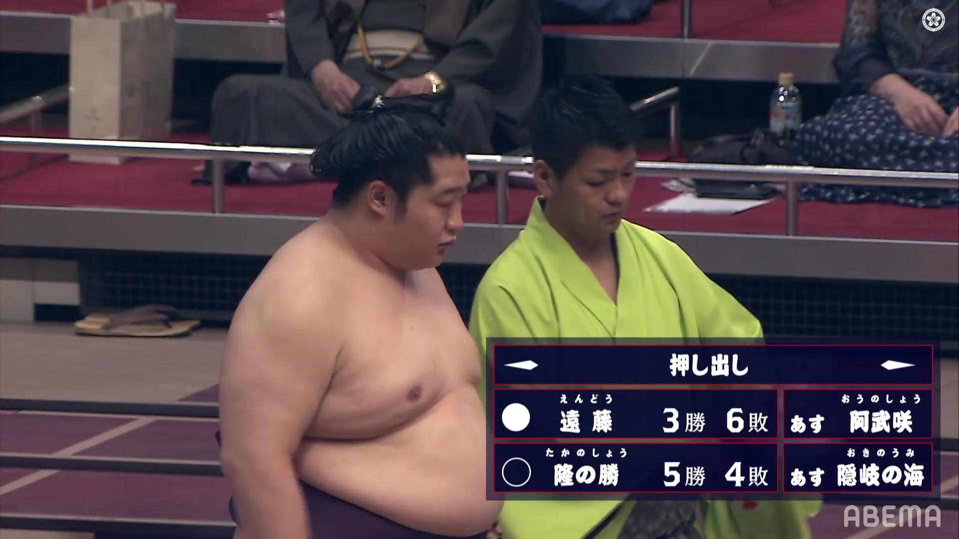 しょう 相撲 たかの