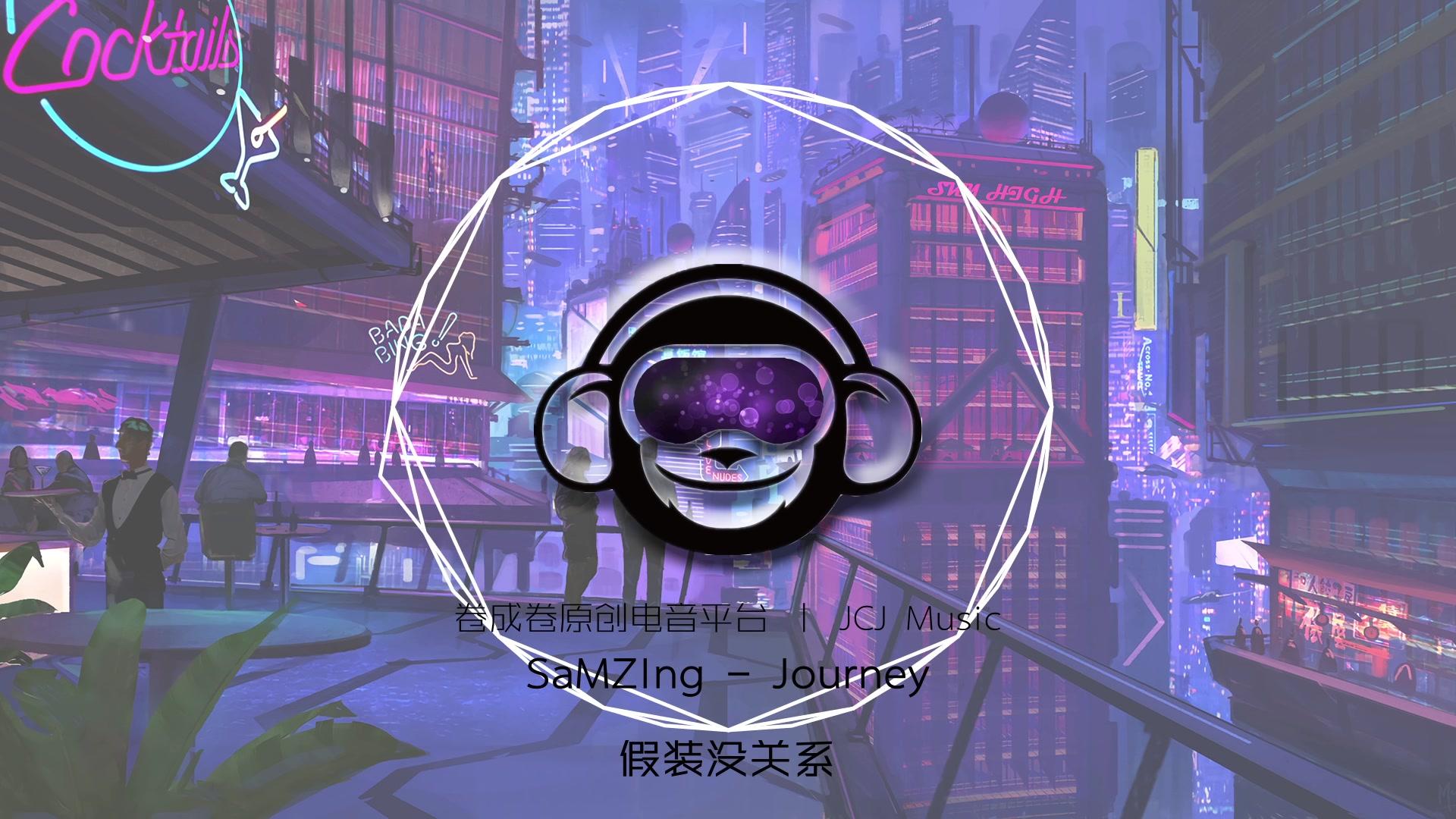 【国人原创电音】【中文女声】nowis,陶心瑶 - city:alone